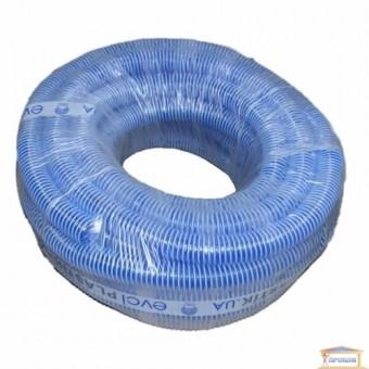 Изображение Труба гофрированная силикон армированная диам.50 синяя