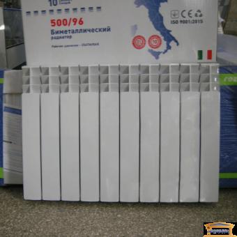 Изображение Радиатор биметаллический INTELLI 500*96 10 сек Италия