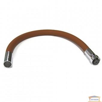 Изображение Излив силиконовый коричневый GLR-BROWN-55