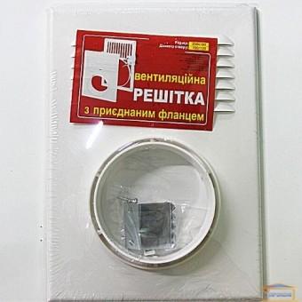 Изображение Решетка вентиляционная 180*250  d100мм SV