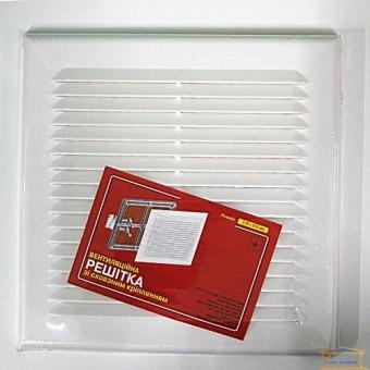 Изображение Решетка вентиляционная 210*210 SV