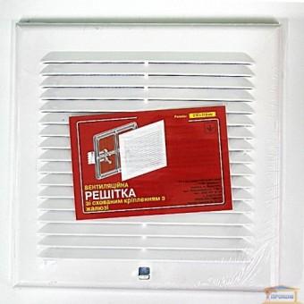 Изображение Решетка вентиляционная 210*210 жалюзи SV