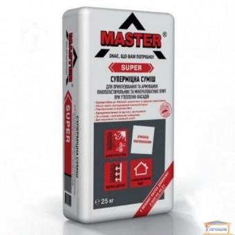 Изображение Смесь для прикл. и армир. Master-Super 25кг