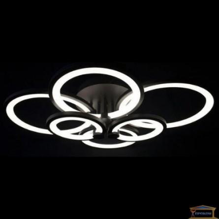 Изображение Люстра светодиодная N 6600-2+3 купить в procom.ua - изображение 1