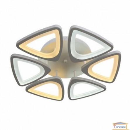 Изображение Люстра светодиодная N 6603-6S купить в procom.ua - изображение 3