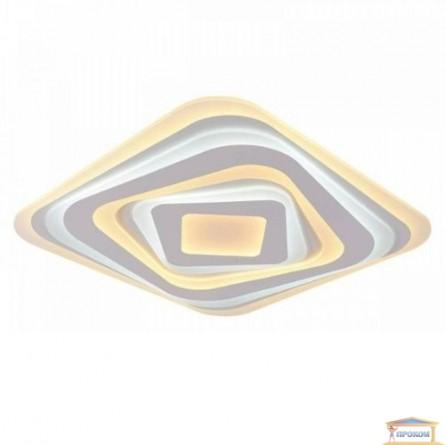 Изображение Люстра светодиодная N 6704-500 купить в procom.ua - изображение 2