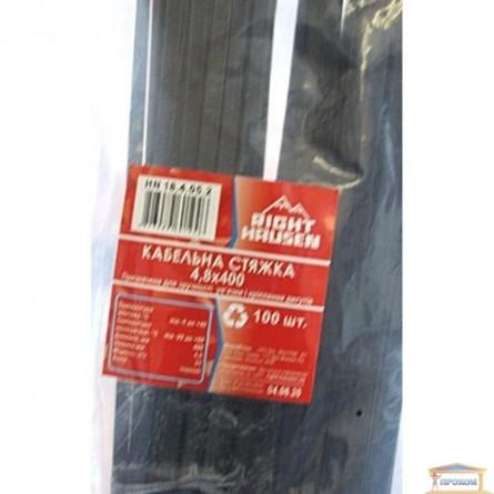 Изображение Стяжка кабельная 400*5 мм купить в procom.ua - изображение 2