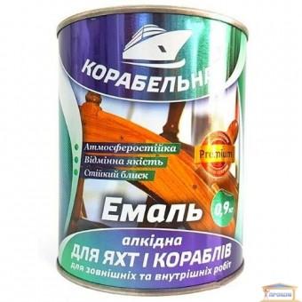 Изображение Эмаль Корабельная ПФ-115 св.зеленая 0,9 кг купить в procom.ua