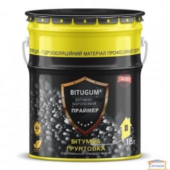 Изображение Праймер битумно-каучуковый 18л BITUGUM
