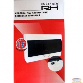 Изображение Бокс на 18 автоматов RH внешний 411060 купить в procom.ua