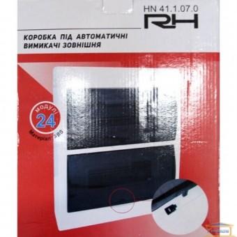 Изображение Бокс на 24 автоматов RH внешний 411070 купить в procom.ua