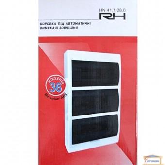 Изображение Бокс на 36 автоматов RH внешний 411080
