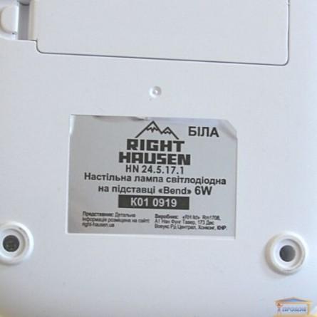 Изображение Лампа настольная RH LED BEND 6Wбелая 245171 купить в procom.ua - изображение 4