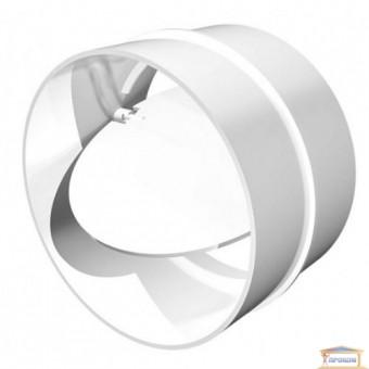 Изображение Соединитель канала круглый с обр. клапаном D100мм 60-420