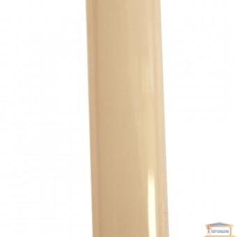 Изображение Плинтус кухонный слоновая кость 30*17*3000мм купить в procom.ua