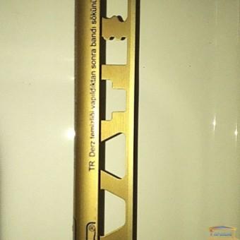 Изображение Профиль наружный алюминиевый для плитки золото матов 2,7м купить в procom.ua