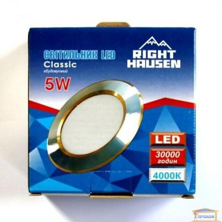 Изображение Точечный светильник NH-272010 купить в procom.ua - изображение 4