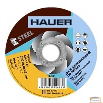 Изображение Диск шлифовальный по металлу Hauer тип 230x6,0х22 17-321