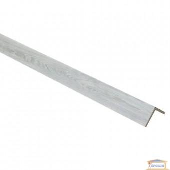 Изображение МДФ уголок Дуб орион серый 2,6м купить в procom.ua