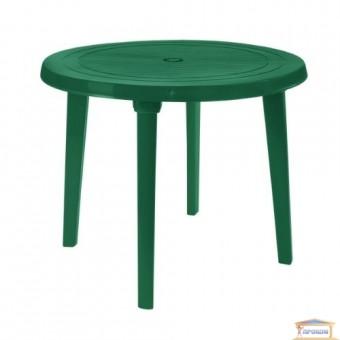 Изображение Стол круглый пластиковый зеленый купить в procom.ua