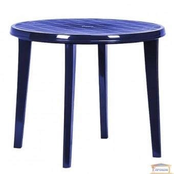 Изображение Стол круглый пластиковый темно-синий купить в procom.ua