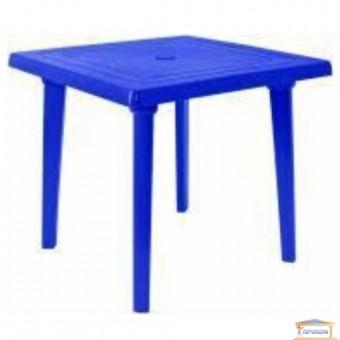 Изображение Стол квадратный пластиковый темно-синий купить в procom.ua