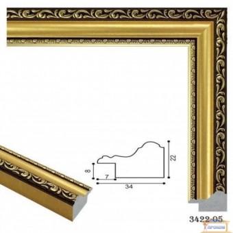 Изображение Зеркало в пластиковом багете 3422-05 1,2*0,6м купить в procom.ua