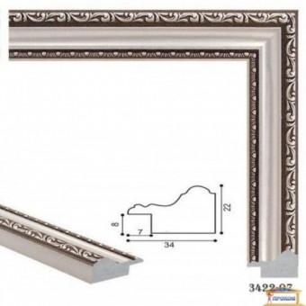 Изображение Зеркало в пластиковом багете 3422-07 1,2*0,6м купить в procom.ua