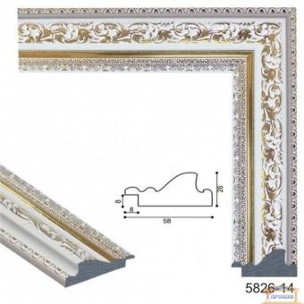 Изображение Зеркало в пластиковом багете 5826-14 1,0*0,5м купить в procom.ua