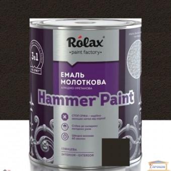Изображение Эмаль Ролакс молотковая шоколад 317 2,0л купить в procom.ua