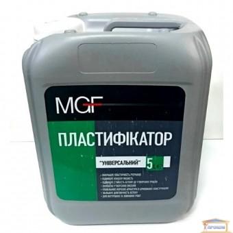 Изображение Пластификатор универсальный MGF 5л купить в procom.ua