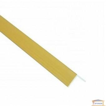 Изображение Уголок защитный алюминиевый 30*30 золото 2,7м купить в procom.ua