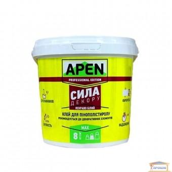 Изображение Клей для пенополистерола Apen Сила декору белый 1кг купить в procom.ua