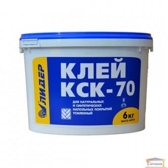 Изображение Клей для пенополистерола Лидер КСК-70 6кг купить в procom.ua