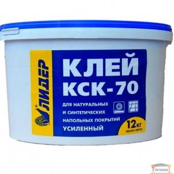 Изображение Клей для пенополистирола Лидер КСК-70 12 кг купить в procom.ua