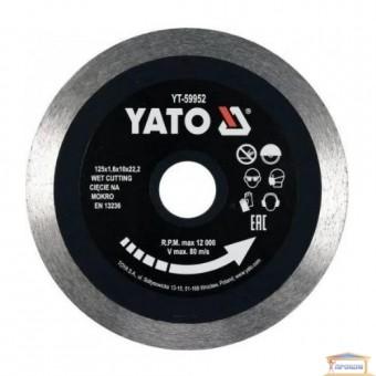 Изображение Диск алмазный Yato 125*1,6*10*22,2  YT-59952 купить в procom.ua