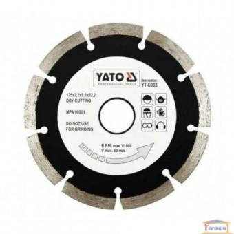 Изображение Диск алмазный Yato 125*8,0*22,2  YT-6003 купить в procom.ua