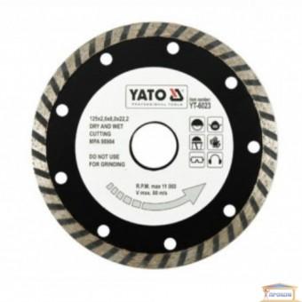 Изображение Диск алмазный YatoTURBO125*8 YT-6023 купить в procom.ua