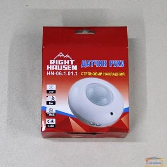 Изображение Датчик движения накл белый RH 061011 купить в procom.ua