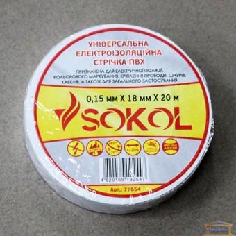 Изображение Изолента 0,15мм*18*20 белая Сокол