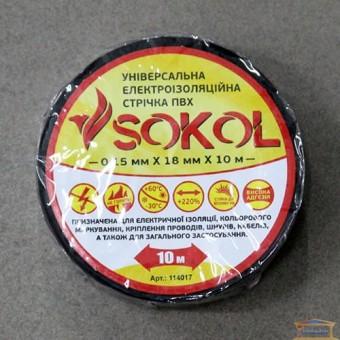Изображение Изолента 0,15мм*18*10 черная Сокол