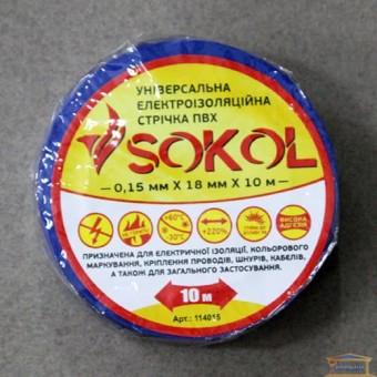 Изображение Изолента 0,15мм* 18*10 синяя Сокол