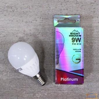 Изображение Лампа LED Right Hausen Platinum G-45 9w E14 4000К HN-285030 купить в procom.ua