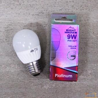 Изображение Лампа LED Right Hausen Platinum G-45 9w E27 4000К HN-285040 купить в procom.ua