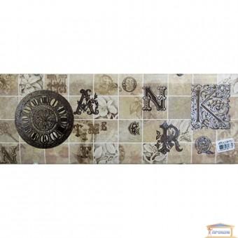 Изображение Декор Антика-3  15*40 серый