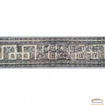 Изображение Декор Измир коричнев 25*50 купить в procom.ua