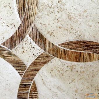 Изображение Плитка Сорбона 3С тип2  27,5*40 купить в procom.ua