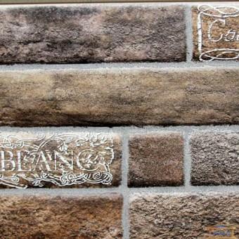 Изображение Плитка Вавилон 4 тип 1 50*20 кр кор купить в procom.ua