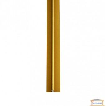 Изображение Профиль Т-образный алюм. для плитки золото 2,7 м купить в procom.ua