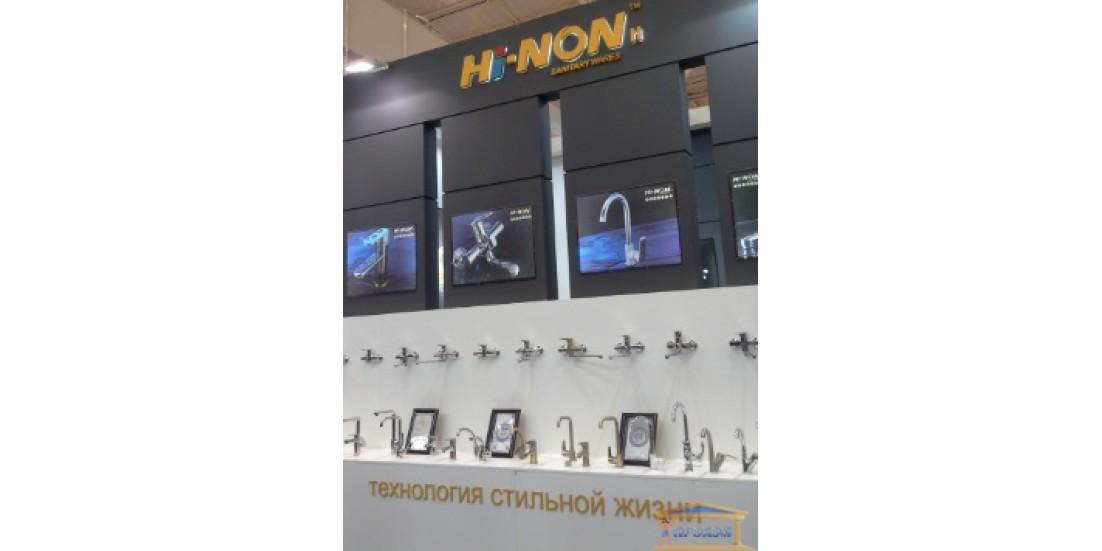 Где купить лучшую сантехнику и оборудование для отопления в Украине